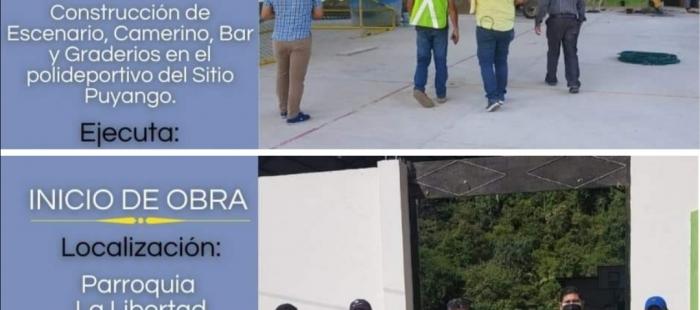 INICIO DE OBRA DE LA CONSTRUCCIÓN DE ESCENARIO, CAMERINO, BAR Y GRADERIOS EN EL POLIDEPORTIVO DEL SITIO PUYANGO.